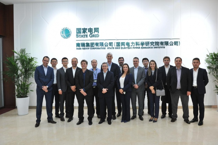 Brazil's CPFL Visited NARI  for Exchange